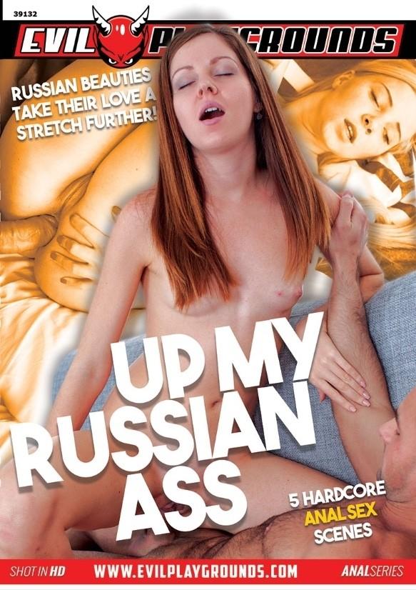 UP MY RUSSIAN ASS