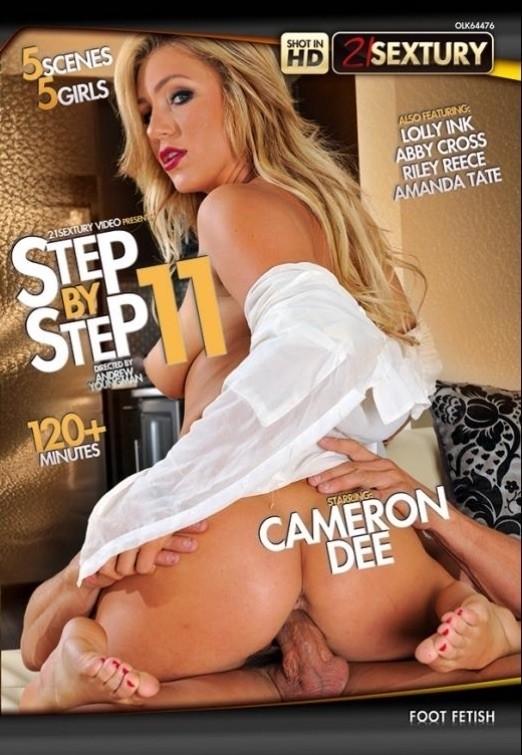 STEP BY STEP 11