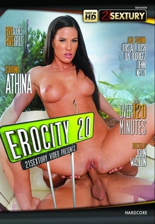 EROCITY 20