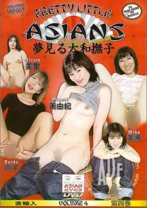 Pretty Little Asians 04