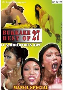 BUKKAKE BEST OF 27