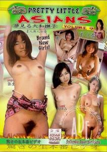 Pretty Little Asians 09