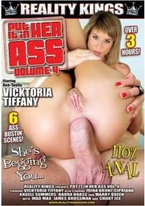 Put It In Her Ass Vol. 04