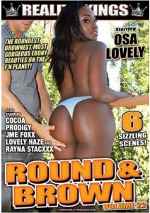 Round And Brown Vol. 22