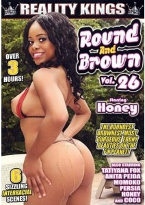Round And Brown Vol. 26