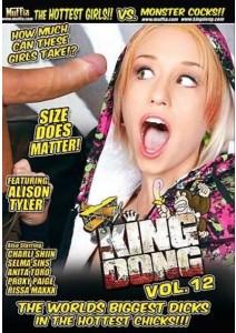 King Dong Vol. 12