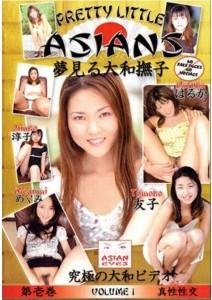 Pretty Little Asians 01