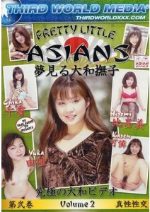 Pretty Little Asians 02