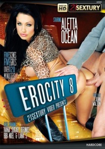 EROCITY 8